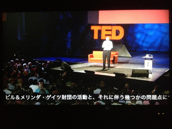 Ted03