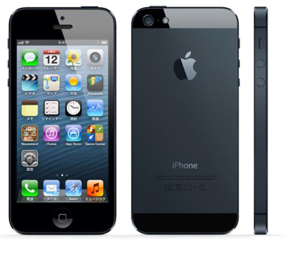 Iphone5 black