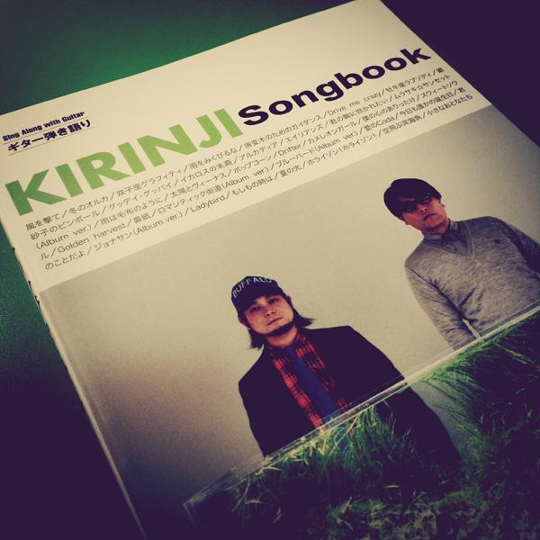 Kirinji songbook