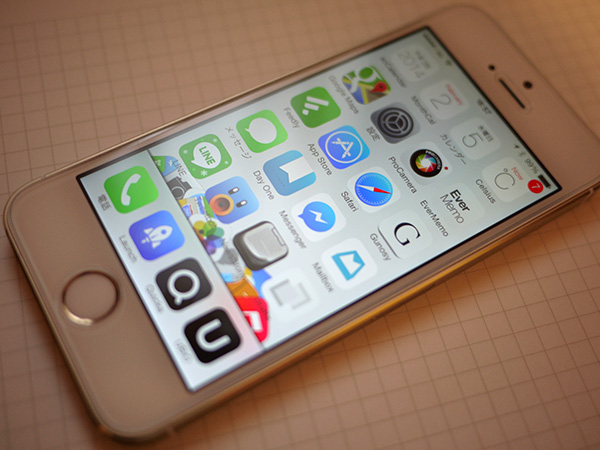 Iphone5s 20140227