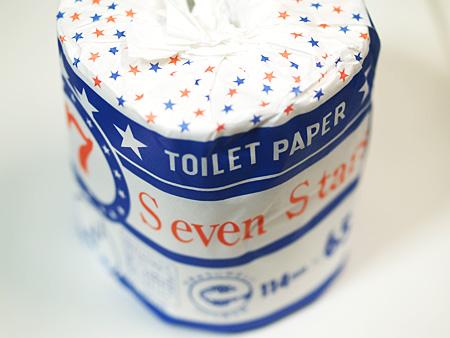 Seven Stars Toilet Paper