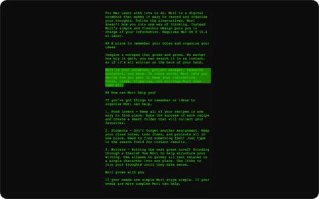 WriteRoom_Screen