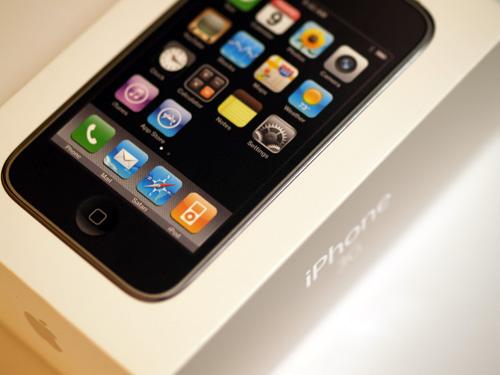 iPhone 3G 16GB White Box
