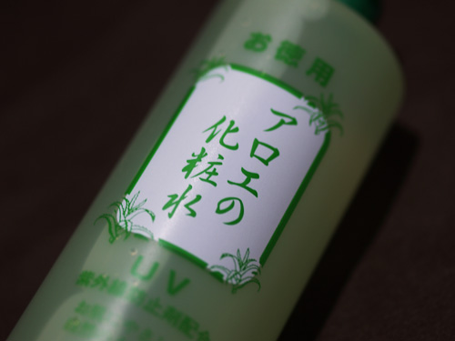 aloe_lotion