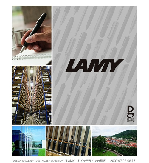 lamy_design