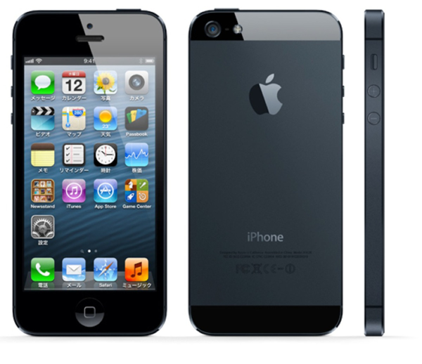 Iphone5 black