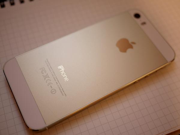 Iphone5s 20140227 2