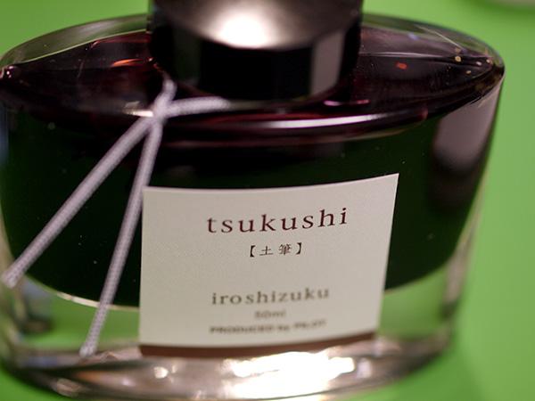 Iroshizuku