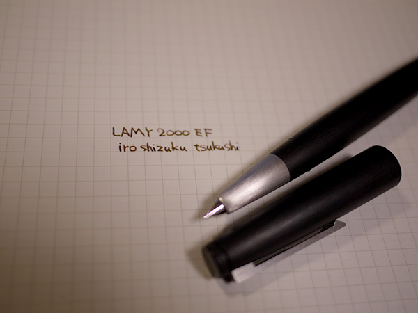 Lamy2000 ef