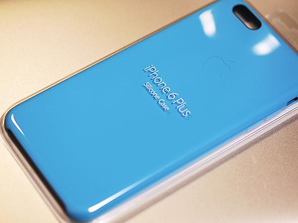 Iphone 6 plus silicone case01
