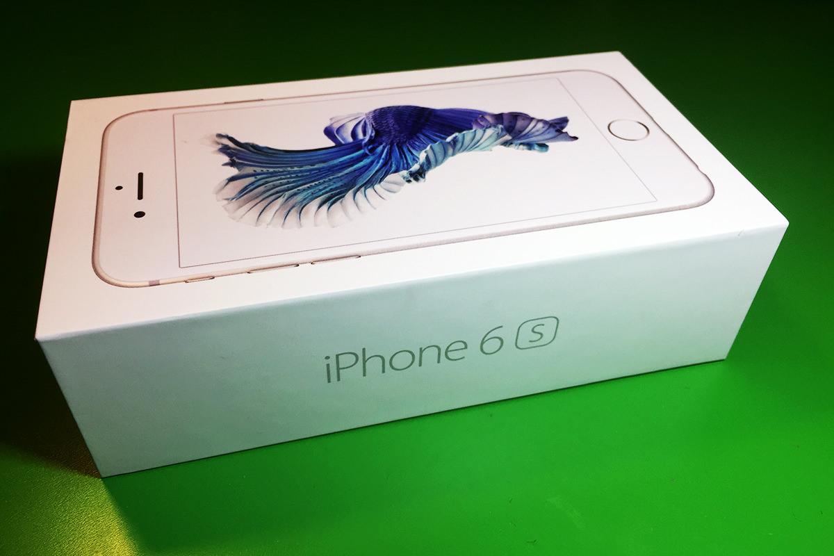 Iphone6s box