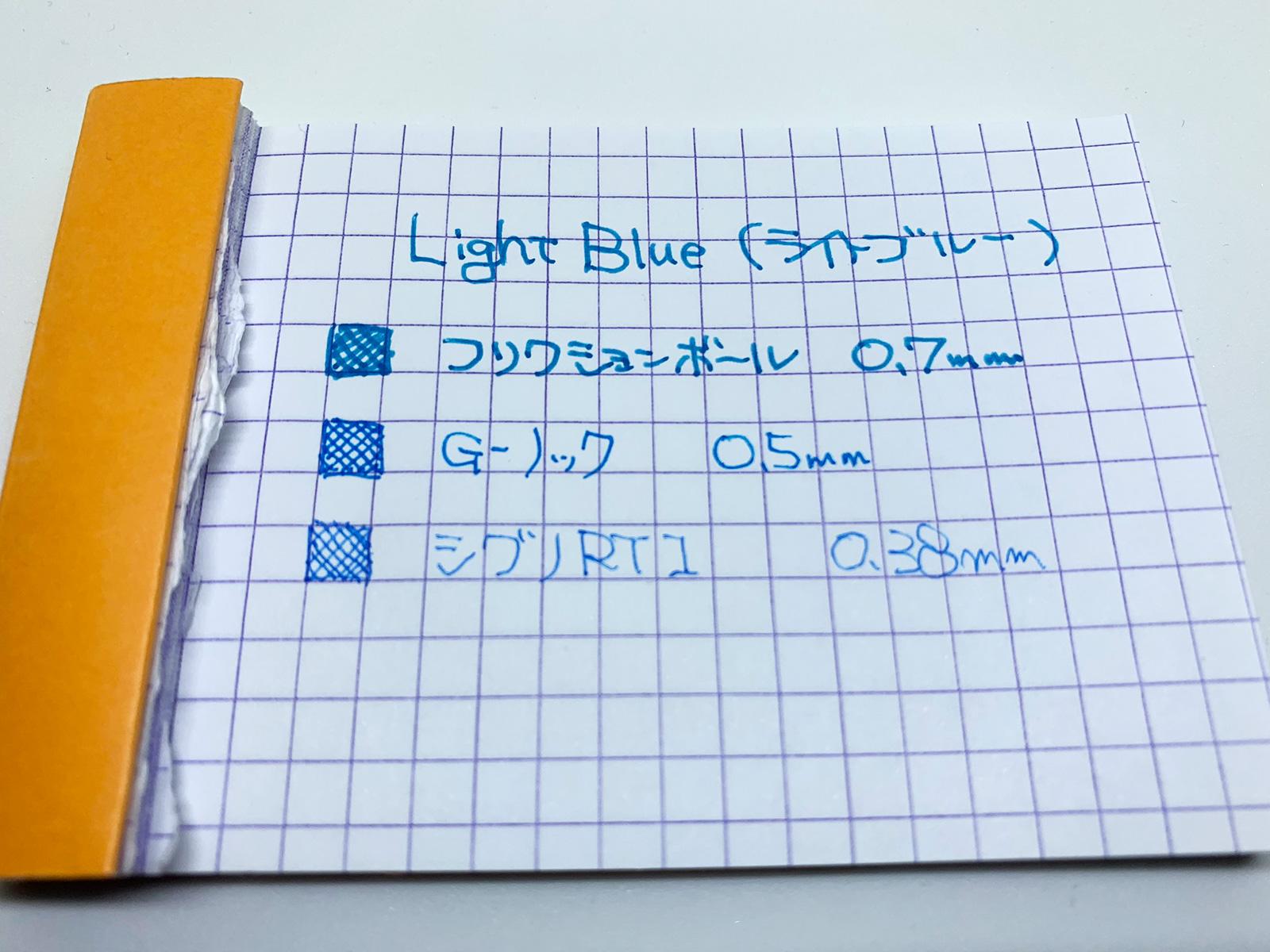 ライトブルーのペン3種で書いてみた