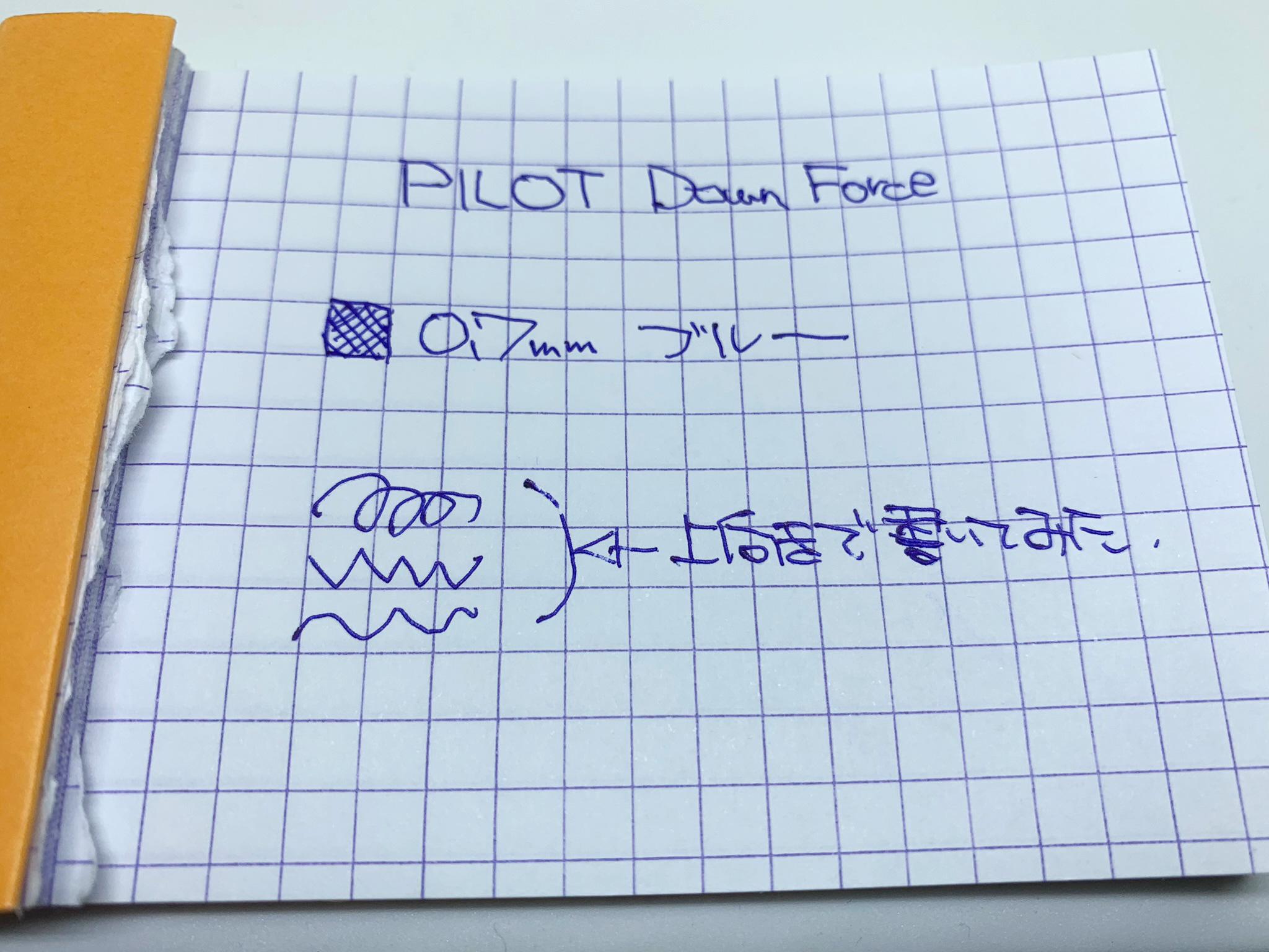 パイロット ダウンフォース 書いてみた