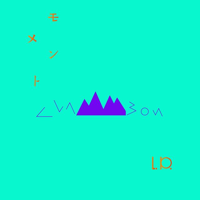 クラムボン - モメント l.p.