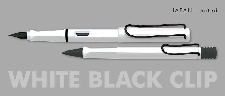LAMY safari white black clip