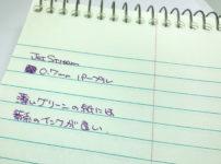 Mead Cambridge Writing Pad にジェットストリームのパープル