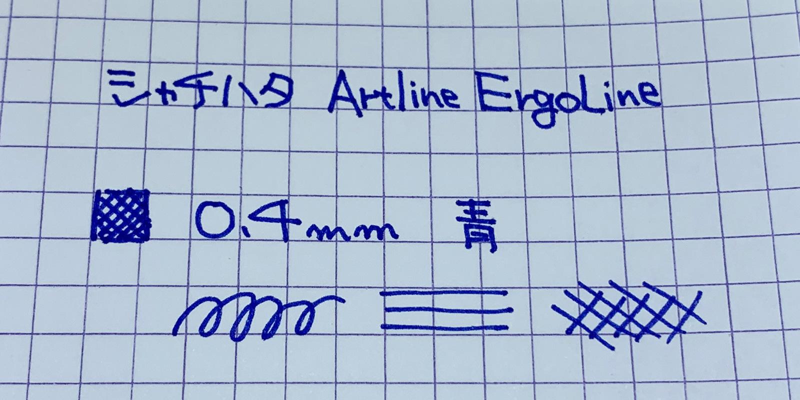 シャチハタ エルゴライン 水性サインペン 0.4mmで書いてみた