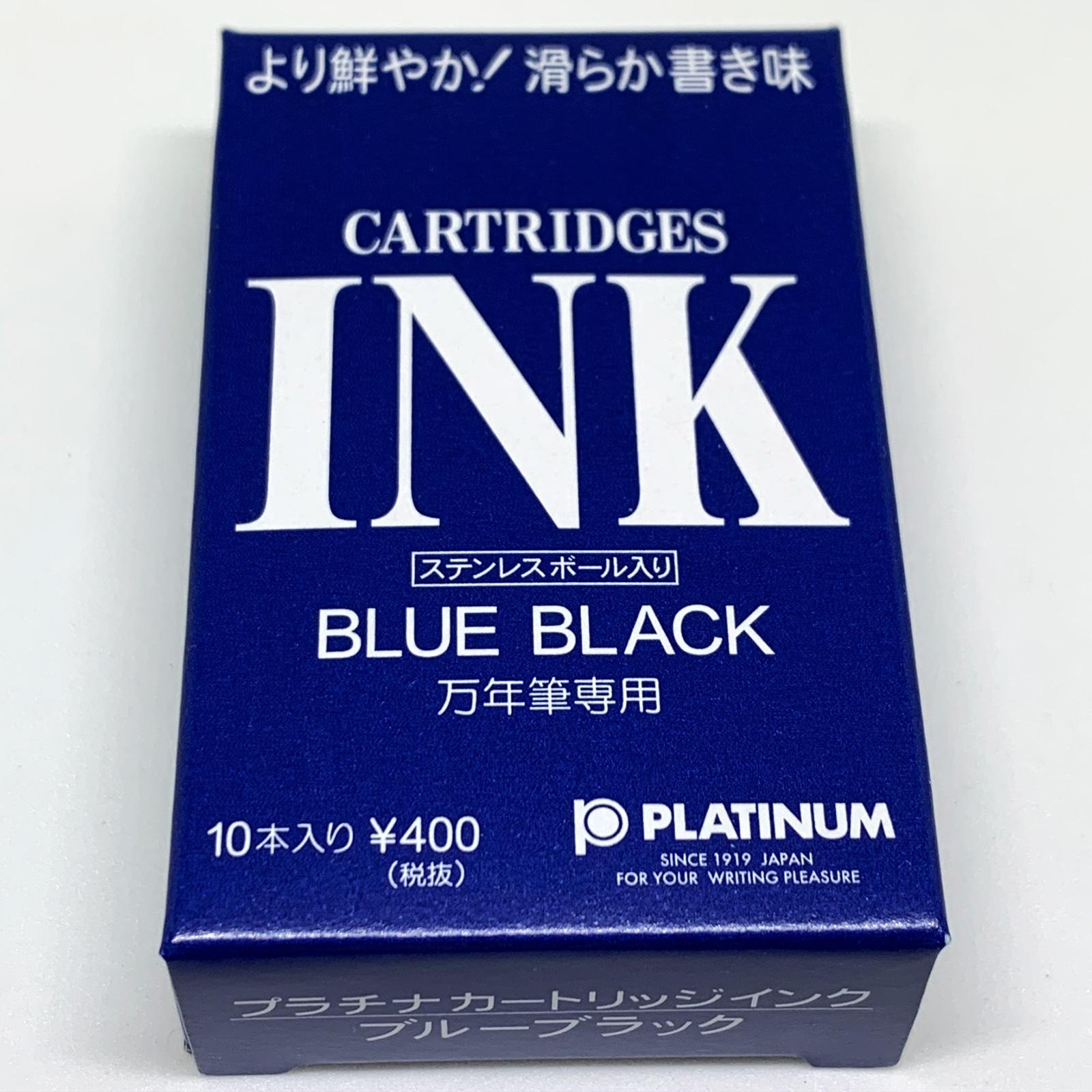 プラチナ万年筆 カートリッジインク ブルーブラック