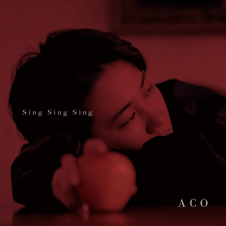 Aco - Sing Sing Sing