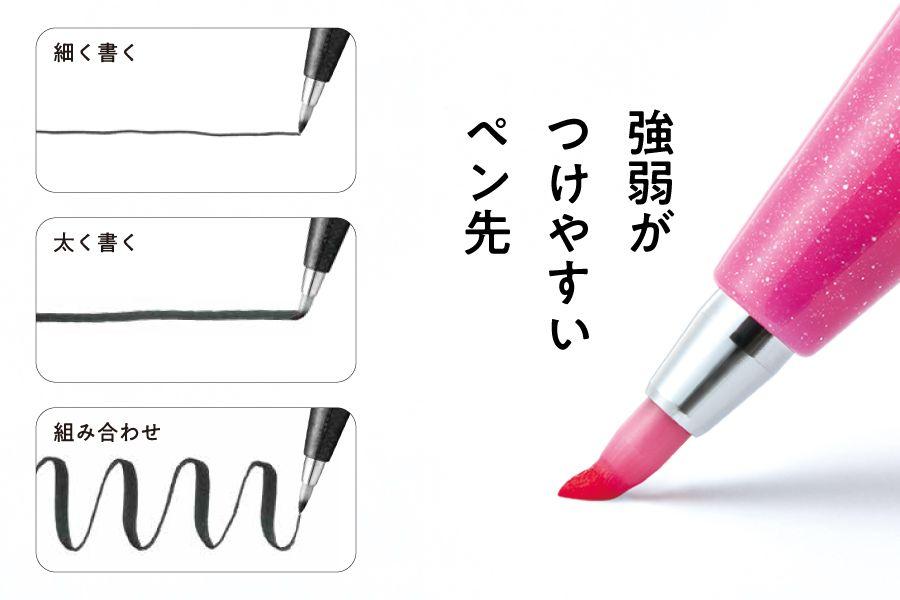 「筆タッチサインペン」ペン先の強弱