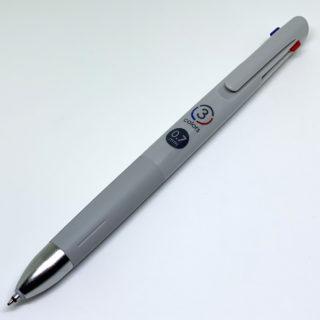 ゼブラ ブレン3C 0.7mm グレー