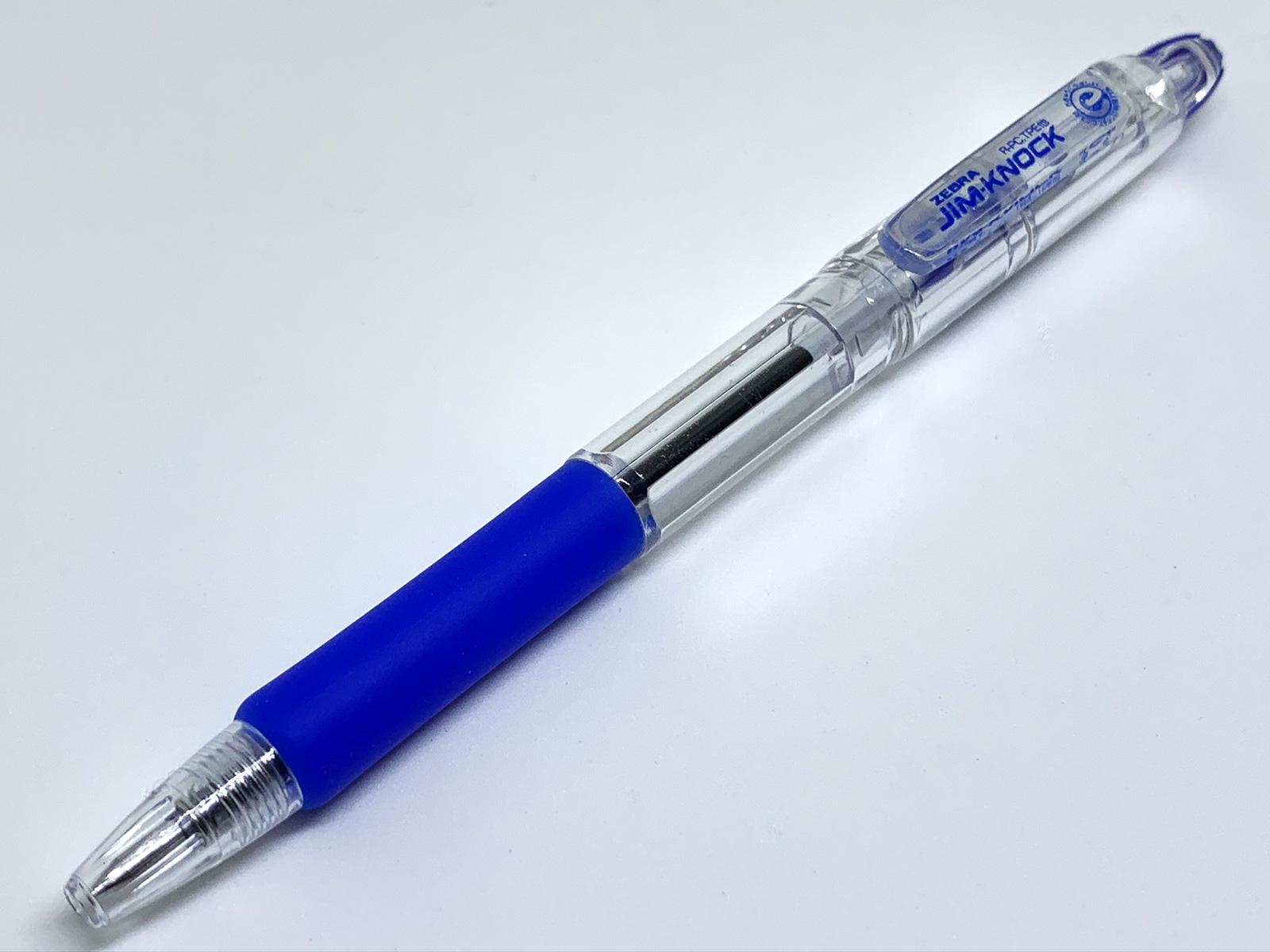 ゼブラ ジムノック 0.7mm 青