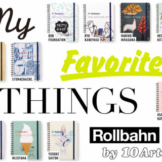 My Favorite Things - Rollbahn by 10 Artists
