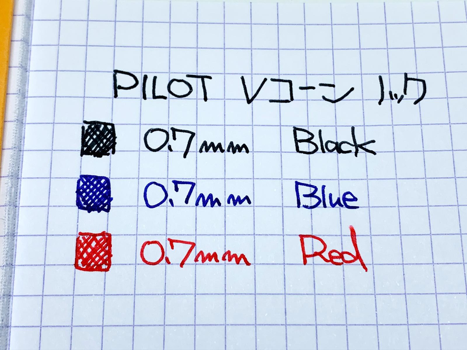 パイロット Vコーン ノック で書いてみた
