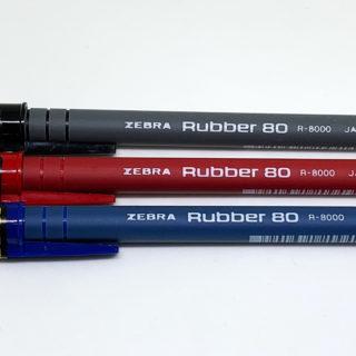 ゼブラ ラバー80 黒・赤・青
