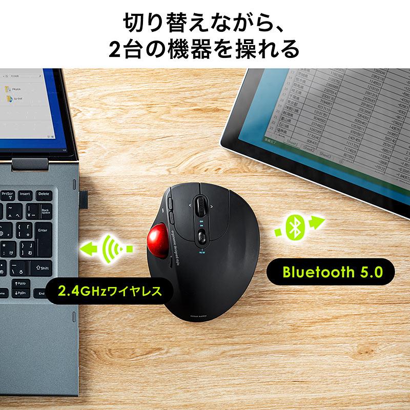 iPadではBluetooth接続。デスクトップパソコンにはレシーバーを挿してワイヤレス接続。というように、真ん中にある「接続切り替えボタン」で切り替えながら2台の機器を同時に操作できます。