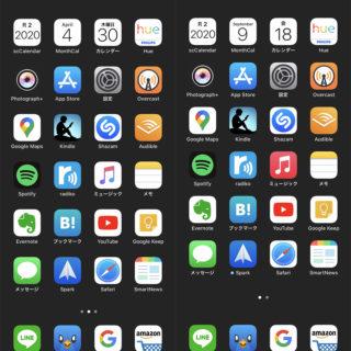 「iOS 14」最大の欠点はホーム画面下部の空間が広くなっていること